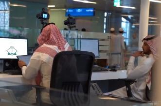 فيديو.. احترافية وسرعة الجوازات في إصدار التأشيرة السياحية - المواطن