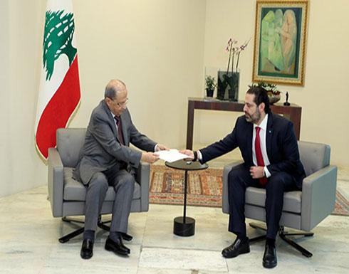 فيديو.. لحظة تقديم سعد الحريري استقالته لـ ميشال عون