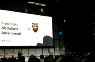 جوجل تختار مواطنًا سعوديًا كأكبر مؤثر تقني عالميًا - المواطن