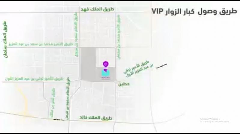 فيديو.. الخطة المرورية للوصول إلى بوليفارد موسم الرياض
