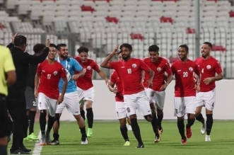 هل ينسحب المنتخب اليمني من خليجي 24؟ - المواطن