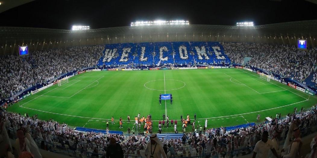 الهشبول: الهلال والشباب سيرفضان اللعب في ملعب الجامعة