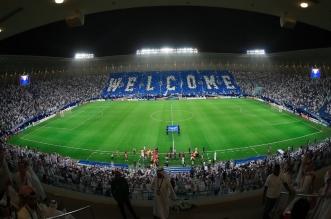 الهلال في ملعب جامعة الملك سعود