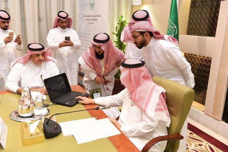 أمير الرياض يدشن منصة إلكترونية للإبلاغ عن مخالفات التعدين