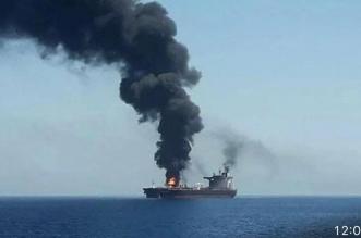 صور أولية.. انفجار ناقلة نفط إيرانية يشعل النار ويلوث البحر قبالة محطة الشعيبة - المواطن