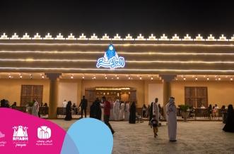 رسمة 3D للنافورة الراقصة وفعاليات متنوعة في بوليفارد الرياض - المواطن