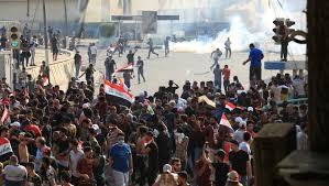 مجلس محافظة بغداد يقرر تعطيل العمل بجميع الدوائر التابعة له - المواطن