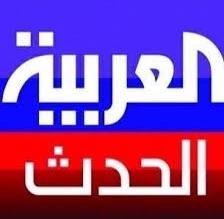العراق يقرر وقف عمل قناتي الحدث والعربية - المواطن