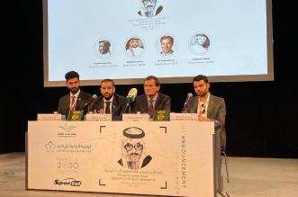 جائزة الأمير فيصل بن فهد العالمية للبحوث الرياضية