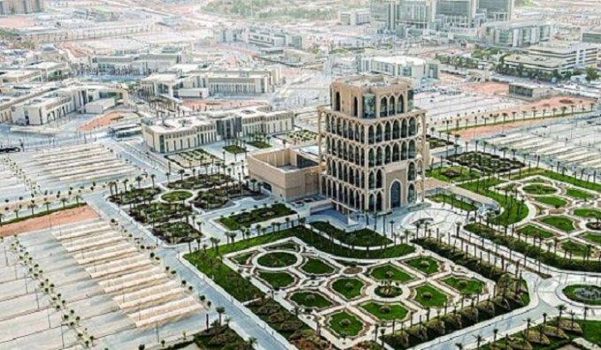 14 #وظيفة شاغرة للجنسين بجامعة الملك سعود الصحية
