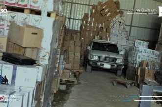 ضبط 2250 منتجًا بلاستيكيًّا مخالفًا في مستودع بريدة - المواطن