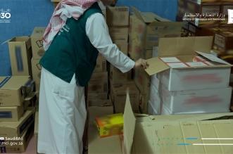ضبط 450 منتجًا غذائيًّا مخالفًا في مستودع برفحاء - المواطن