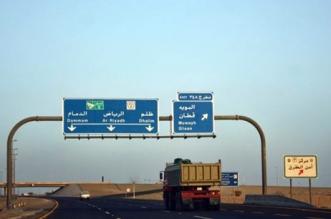 انقلاب شاحنة ومركبة في مكة المكرمة وجدة - المواطن