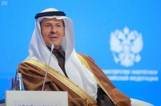 وزير الطاقة: خطة العودة التدريجية في يونيو بـ350 ألف برميل نفط - المواطن