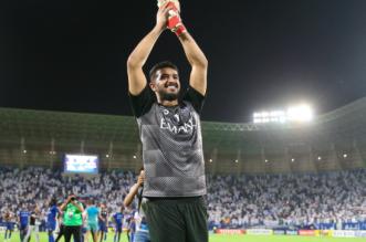 الهلال إلى نهائي أبطال آسيا 2019 - المواطن