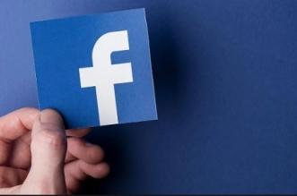 فيسبوك يطلق خدمة جديدة لمتابعة صحة المستخدمين - المواطن