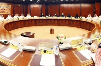 لجان بالشورى تناقش مقترحات تعزيز برامج الطاقة الذرية - المواطن