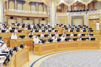 توصية من الشورى بتضييق الفجوة بين العرض والطلب في سوق العقار - المواطن