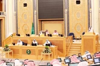 مجلس الشورى 14 102