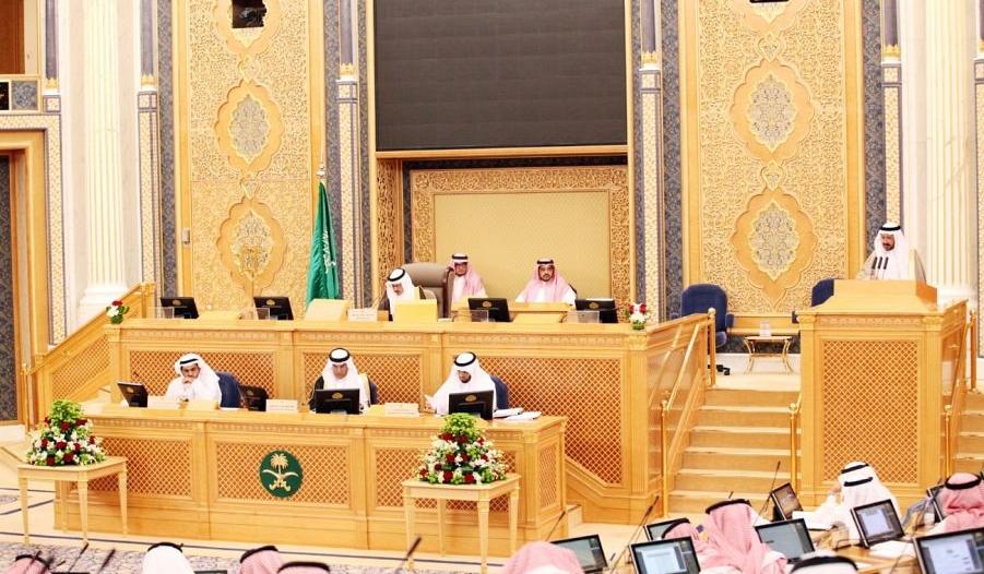 تقارير الجهات الحكومية أمام الشورى في جلسات الأسبوع المقبل
