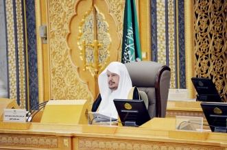 الشورى يطالب مكتبة الملك فهد الوطنية بزيادة ساعات العمل اليومية - المواطن