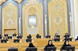 مجلس الشورى 6