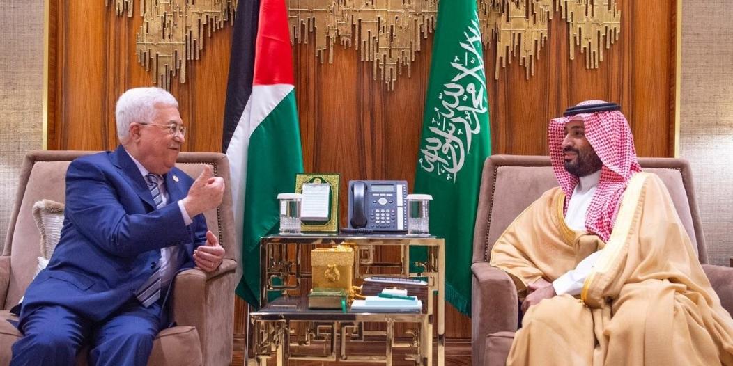 محمد بن سلمان يتفق مع الرئيس الفلسطيني على إنشاء لجنة اقتصادية مشتركة