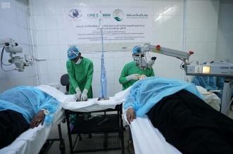 مركز الملك سلمان للإغاثة يجري 87 عملية جراحة عيون في المكلا - المواطن