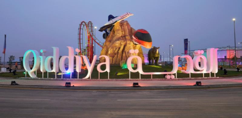 #وظائف إدارية وهندسية شاغرة في مشروع مدينة القدية