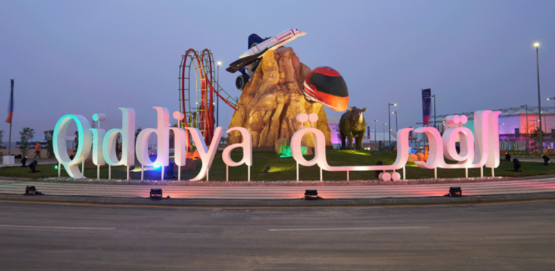 #وظائف هندسية وإدارية شاغرة في مشروع مدينة القدية - المواطن
