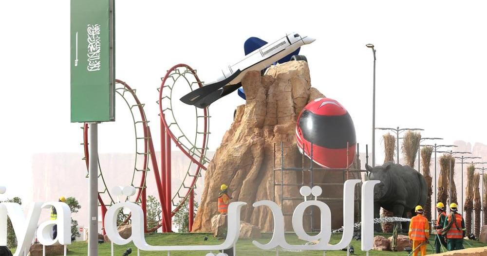 #وظائف إدارية شاغرة لدى مشروع القدية