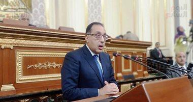 رئيس وزراء مصر حول سد النهضة : المسألة أكبر من الكهرباء