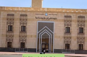 معهد صامطة العلمي منارة علمية عمرها 67 عامًا وهذه محطات تاريخه - المواطن