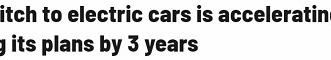 هوندا ستبيع السيارات الكهربائية فقط بدءاً من عام 2022 - المواطن