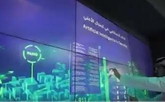 شاهد.. تقنيات جديدة وقصص نجاح تروى بجناح الداخلية في معرض جيتكس - المواطن