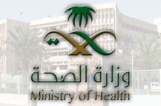 وزارة الصحة تطلق حملة بك أفخر