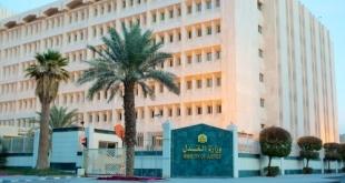 وزارة العدل تتيح متابعة جلسة التقاضي المرئية عبر ناجز