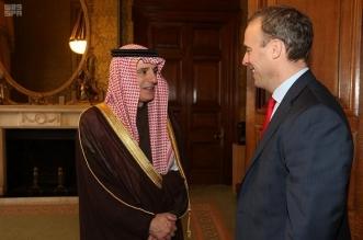 الجبير يبحث آخر المستجدات مع وزير خارجية بريطانيا - المواطن
