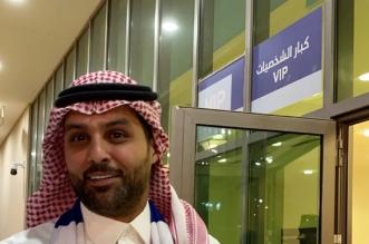 فيديو.. الوليد بن طلال والقحطاني يدعمان #الهلال ضد السد - المواطن