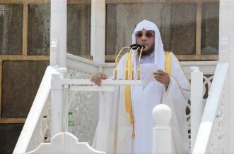 إمام الحرم المكي : شكر العبد إحسانًا منه إلى نفسه دنيا وآخرة - المواطن