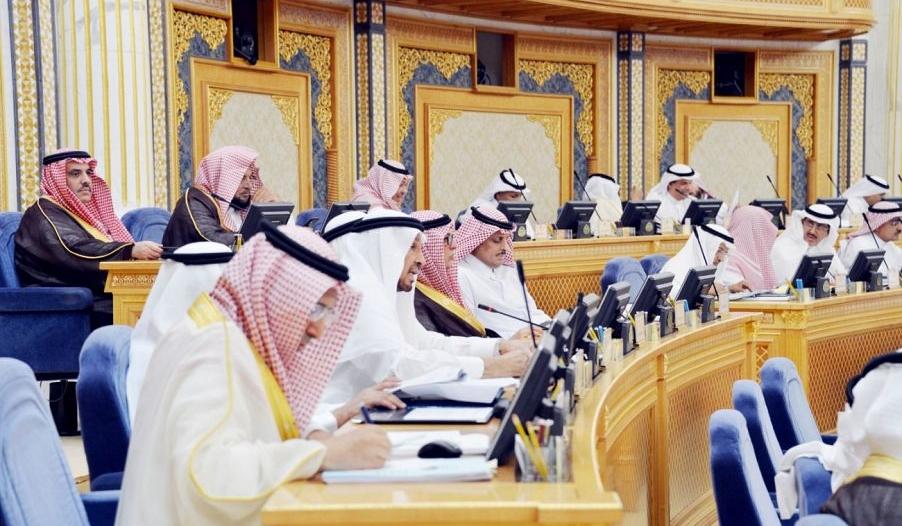 الشورى يطالب بتأسيس مركز معلومات للاستثمار والصناعات التعدينية