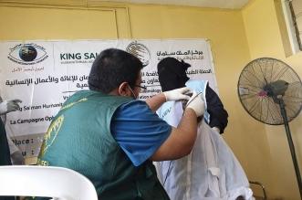 صور.. الحملة الطبية لمركز الملك سلمان تجري 694 عملية جراحية في إبادان بنيجيريا - المواطن