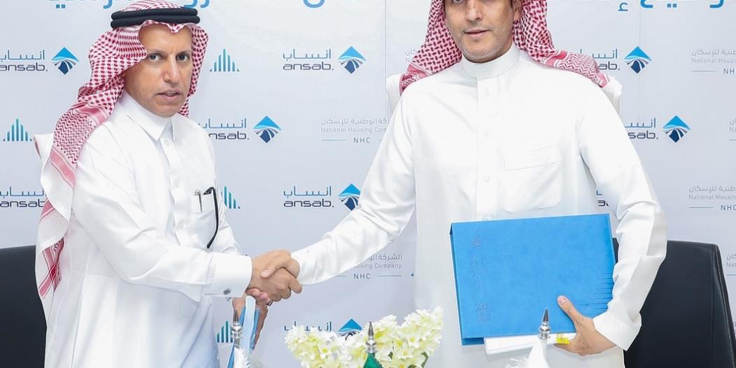 توقيع عقد تطوير المرحلة الثانية من البنية التحتية في مرسية الرياض