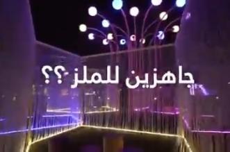بالفيديو.. افتتاح منطقة الملز الساحرة بموسم الرياض - المواطن