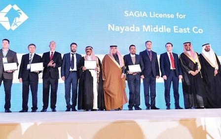 انطلاق منتدى الرؤساء التنفيذيين السعودي الروسي