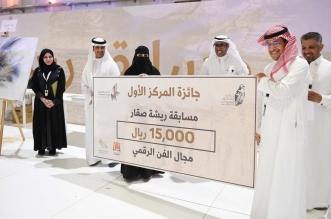 200 ألف ريال للفائزين بمسابقة ريشة صقار - المواطن