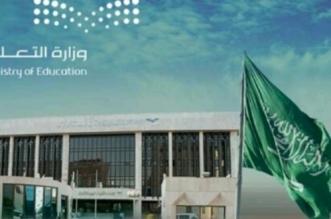 تعليم الرياض يحتفي بيوم المعلم بشعار المعلمون الشباب مستقبل المهنة - المواطن