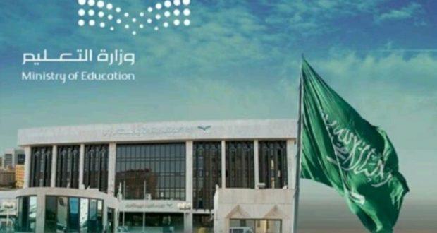 تعليم الرياض يحتفي بيوم المعلم بشعار المعلمون الشباب مستقبل المهنة
