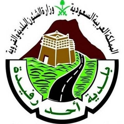منح سامية لـ20 مواطنًا في أحد رفيدة