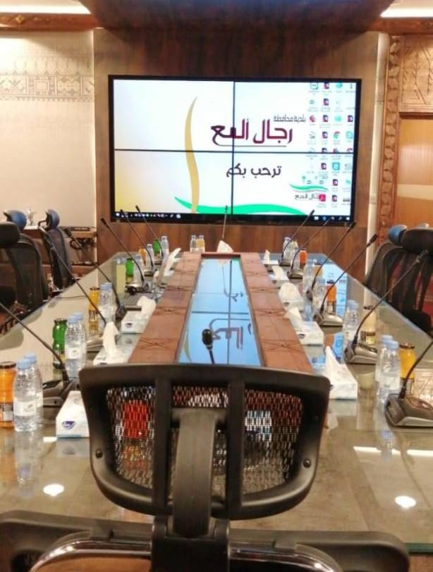 عفت آل سعود تزور ابتدائية الشعبين وتناقش الاهتمام بالحرفيات - المواطن